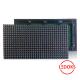 Светодиодный модуль P10 RGB уличный DIP