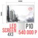 Светодиодный экран 4х3