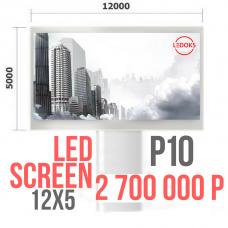 Светодиодный экран 12х5