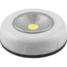 Светодиодный светильник-кнопка FN1204 (1шт в блистере), 2W, белый