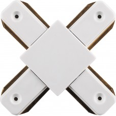 Коннектор Х-образный для шинопровода, белый, LD1002