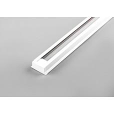 Шинопровод для трековых светильников, белый, 1м, в наборе токовод, заглушка, крепление, CAB1000