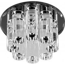 Светильник потолочный, JC G4 с черным стеклом, с лампой, 1301 18450