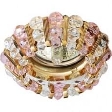 Светильник потолочный, MR16 50W G5.3 с прозрачным-розовым стеклом, золото, CD2121 18549