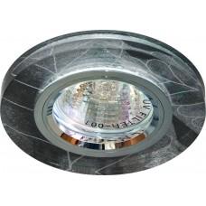 Светильник потолочный, MR16 G5.3 черный -белый,серебро, 8045-2 28301