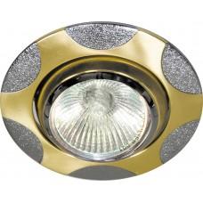 Светильник потолочный, MR16 G5.3 матовое золото-хром, 156-MR16 17759