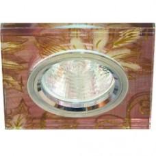 Светильник потолочный, MR16 G5.3, розовый-золото, серебро, 8143-2 28298