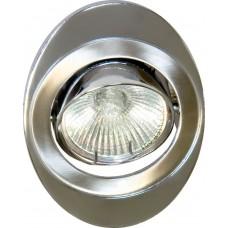Светильник потолочный, MR16 G5.3 серый-хром, 108Т-MR16 17699