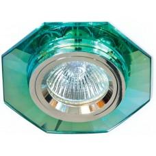 Светильник потолочный, MR16 G5.3 зеленый, серебро, 8120-2 19728