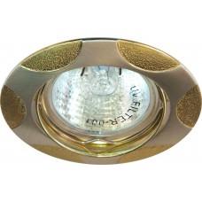 Светильник встраиваемый 156T-MR16 потолочный MR16 G5.3 матовое серебро-хром 17766