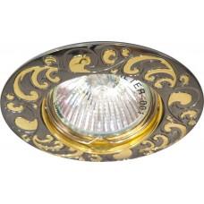 Светильник встраиваемый 2005DL потолочный MR16 G5.3 черный металлик-золото 17798