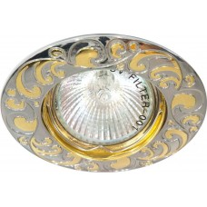 Светильник встраиваемый 2005DL потолочный MR16 G5.3 хром-золото 17799