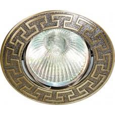 Светильник встраиваемый 2008DL потолочный MR16 G5.3 античное золото 17811
