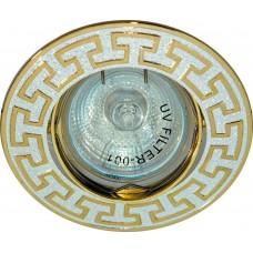 Светильник встраиваемый 2008DL потолочный MR16 G5.3 серебро-золото 17809