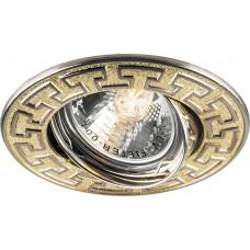 Светильник встраиваемый 2008DL потолочный MR16 G5.3 золото-титан 17810