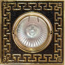 Светильник встраиваемый 2008SDL потолочный MR16 G5.3 черный металлик-золото 17818