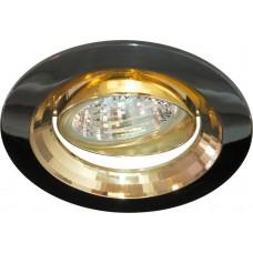 Светильник встраиваемый 2009DL потолочный MR16 G5.3 черный металлик-золото 17828