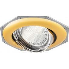 Светильник встраиваемый 305T-MR16 потолочный MR16 G5.3 золото-хром 17567