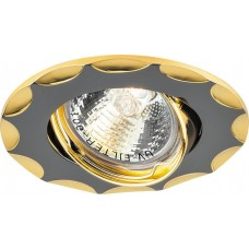 Светильник встраиваемый 703 потолочный MR16 G5.3 черный-золото 15172