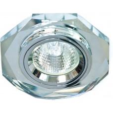Светильник встраиваемый 8020-2 потолочный MR16 G5.3 серебристый 19701