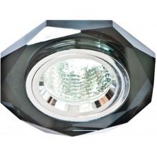 Светильник встраиваемый 8020-2 потолочный MR16 G5.3 серый 19704