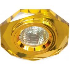 Светильник встраиваемый 8020-2 потолочный MR16 G5.3 желтый 19705