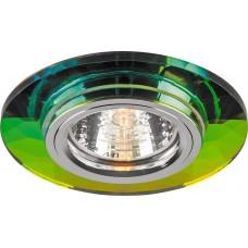 Светильник встраиваемый 8050-2 потолочный MR16 G5.3 мультиколор 18644