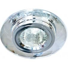 Светильник встраиваемый 8050-2 потолочный MR16 G5.3 серебристый 18643