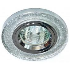 Светильник встраиваемый 8060-2 потолочный MR16 G5.3 мерацющее серебро 19708