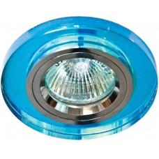 Светильник встраиваемый 8060-2 потолочный MR16 G5.3 мультиколор-перламутр 19711