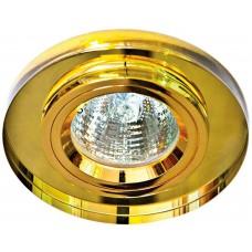 Светильник встраиваемый 8060-2 потолочный MR16 G5.3 желтый 19714