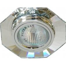 Светильник встраиваемый 8120-2 потолочный MR16 G5.3 серебристый 19730