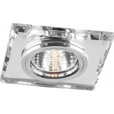 Светильник встраиваемый 8150-2 потолочный MR16 G5.3 серебристый 18637