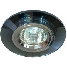 Светильник встраиваемый 8160-2 потолочный MR16 G5.3 серый 19735