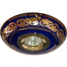 Светильник встраиваемый C2525 потолочный MR16 G5.3 сине-золотистый 28352
