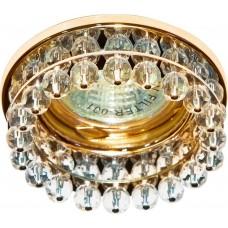 Светильник встраиваемый CD2130 потолочный MR16 G5.3 прозрачно-золотистый 18769