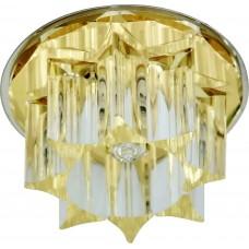 Светильник встраиваемый CD2500 потолочный JСD G9 желтый 19171