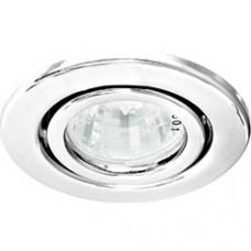Светильник встраиваемый DL11 потолочный MR16 G5.3 белый 15114