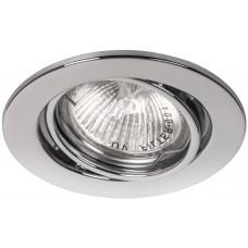 Светильник встраиваемый DL11 потолочный MR16 G5.3 серебристый 15116