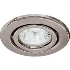 Светильник встраиваемый DL11 потолочный MR16 G5.3 титан 15117