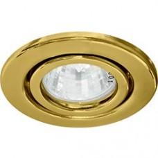Светильник встраиваемый DL11 потолочный MR16 G5.3 золотистый 15115