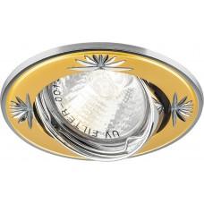 Светильник встраиваемый DL246 потолочный MR16 G5.3 жемчужное золото-хром 17897