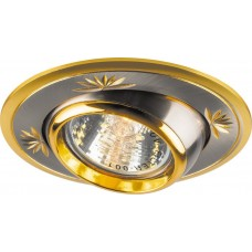 Светильник встраиваемый DL248 потолочный MR16 G5.3 титан-золото 17924