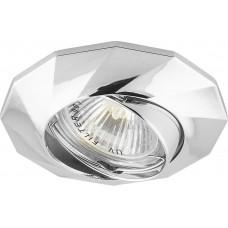 Светильник встраиваемый DL6021 потолочный MR16 G5.3 хром поворотный 28876