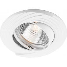 Светильник встраиваемый DL6227 потолочный MR16 G5.3 белый поворотный 28964