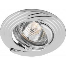 Светильник встраиваемый DL6227 потолочный MR16 G5.3 хром поворотный 28966