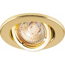 Светильник встраиваемый DL8 потолочный MR11 G4.0 золотистый 15101