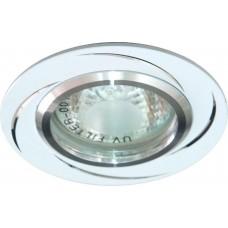 Светильник встраиваемый GS-M362 потолочный MR16 G5.3 белый 28345