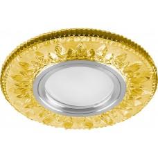 Светильник встраиваемый с белой LED подсветкой CD903 потолочный MR16 G5.3 желтый