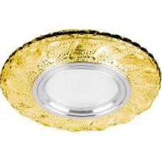 Светильник встраиваемый с белой LED подсветкой CD907 потолочный MR16 G5.3 желтый